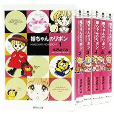 Manga HIMECHAN NO RIBON Pocket edition VOL.1-6 Comics Complete Set F/S