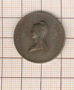 Superbe médaillette  1848 le champ de mars