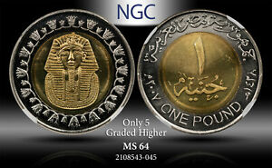 AH1422//2002 EGYPT KING TUT S 1 POUND ENT NGC MS64 ONLY 5 GRADED HIGHER