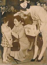 Altesse Impériale Princesse Takamatsu c. 1955 - Croix Rouge Japon - PR 993