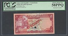 Yemen 5 Rials ND (1983) P17bs Specimen TDLR About Uncirculated