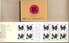 China 2017-1 China New Year Zodiac of Cock Rooster Stamps Booklet 雞 SB-54