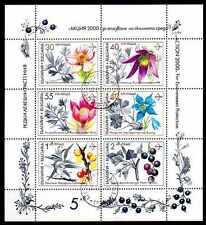 Flore - Fleurs Bulgarie (112) série complète de 6 timbres oblitérés