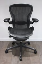 UK DELIVERY | Herman Miller Aeron Chair | Rear Tilt | Black | NEW LUMBAR SUPPORT