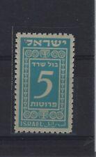 ISRAEL 1948 1st Consular Revenue 5 Pruta - CV 900$++
