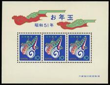 Japan 1975 New Year of Dragon #1237a Souvenir Sheet of 3 Mnh