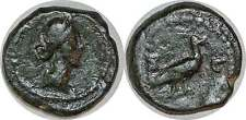 DOMITIA Quadrans +81 ROME