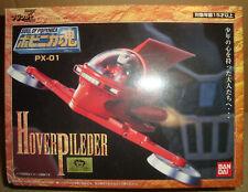 SOUL OF POPYNICA PX-01 MAZINGER Z HOVER PILEDER/PILDER BANDAI 2000