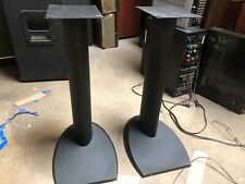 Bowers & Wilkins Nautilus 805 series B&W stands