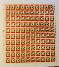 US Postage MINT SHEET Christmas Stamp BOY ON ROCKING HORSE 100 x .15