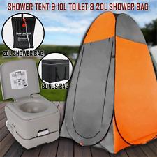 10L Outdoor Portable Toilet Bag 20L Shower Bag Camping Tent Pop Up Change Room O