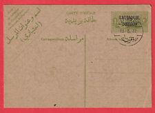 ENTIER LATTAQUIE SYRIE SYRIA 1932 LETTRE COVER