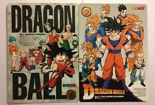 Dragon Ball Z Jumbo Carddass Adventure Stories Reg Set PART 1 9/9