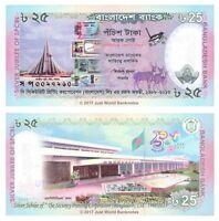 Bangladesh 25 Taka 2013 P-62 Commemorative Banknotes UNC