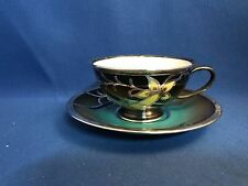 Art Deco ROSENTHAL WINIFRED Silver Overlay Demitasse Cup and Saucer DAFFODIL