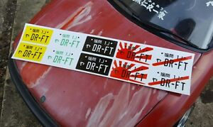 Precut 1/10 RC Drift Japanese Licence / Number Plate Stickers, Body Decal Sheet