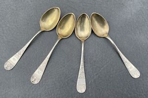 4 Whiting Sterling Antique Lily Gold Wash Brite Cut Demitasse Spoons Lot