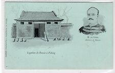 RUSSIAN LEGATION, PEKING, CHINA: Boxer Rebellion postcard (C25040)