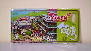TAIWAN Image of Taiwan Metallic Postcard - I LOVE JIUFEN