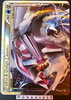 Carte Pokemon PALKIA & DIALGA 101/102 LEGENDE HeartGold SoulSilver FR
