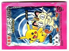 POKEMON Japanese Rice Seasoning Furikake COLLECTOR - PIKACHU MEOWTH - ASH