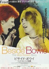 Beside Bowie: The Mick Ronson Story (Japanese) Promotional Poster