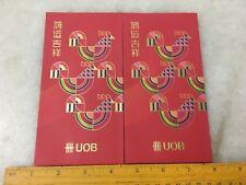 (JC) 2 pcs set RED PACKET (ANG POW) - UOB (4)
