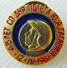 45 Years From GAGARIN Flight 12.IV.1961 First Man in Space Russian Pin Badge 2cm