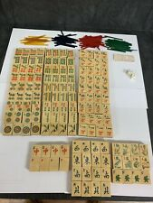 Vintage 1920s Chinese Bamboo Mahjong Tiles Complete Set of 144 With 4 Racks