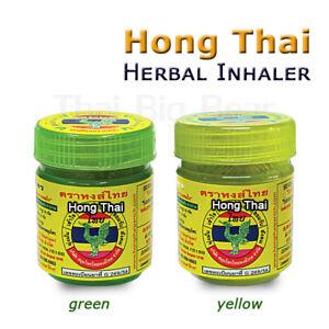 Hong Thai Herbal Inhalant Aromatic Herbs Refreshing Inhaler Relief Dizziness