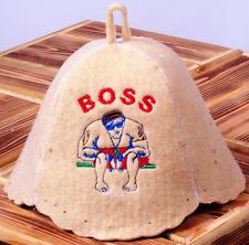 Sauna hat .  100 % Wool Felt.  Made in Europe. No China. Wool 4.3-4.9mm.QWX/38