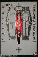 JAPAN The Complete Manual of Suicide / Kanzen Jisatsu Manual (Book)