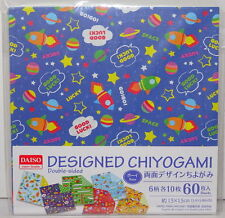 60sheets Double Sided Origami  Paper 6 patterns  Rocket, car, Print From Japan