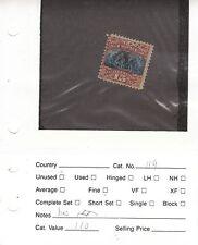 U.S. Stamps Scott's catalog 119 ... ( cv 275 )...11...86-f-