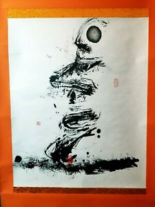 Signed Alok Hsu Kwang-han Zen Calligraphy Commissioned Portraiture