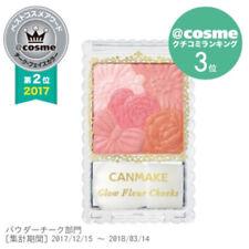 [CANMAKE] Glow Fleur Cheeks Blush Palette 01 PEACH FLEUR Beauty Winner JAPAN NEW