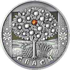 Belarus / Weißrussland - 20 Rubles Spasy