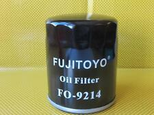 Oil Filter to Suit FORD FOCUS 1.4 16V PETROL 10/98-11/04