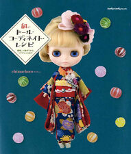 DOLL COORDINATE RECIPE Kimono Book - Japanese Craft Book