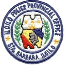 Philippines National Police PNP Iloilo Police Provincial Office Patch 3.75in