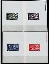Cambodia Sc C34-7 NH Proofs of 1974