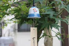 New Arita Ninomiya Kanzan Porcelain Furin Japanese Wind-bell Made in Japan H-B2