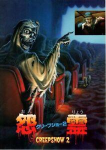 CREEPSHOW 2 Japanese Souvenir Program 1988, George A. Romero