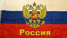 Fahne Flagge Russland Hissfahne Hissflagge 90x150 - XXL EM2016 mit Ösen FL-28