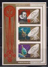 Burundi  1981  Sc #588a  Space  Impf.  MNH  (40699)