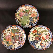 Eiwa Kinsei Lot 3 Vintage Japanese Saucers Hand Painted Gold Antique Estate