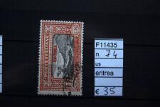FRANCOBOLLI ITALIA COLONIE ERITREA USATI N°74 (F11435)