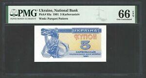 Ukraine 5 Karbovantsi 1991 P83a Uncirculated Graded 66