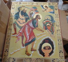 Russian  icon John Baptist   15.6x13 inches  huge
