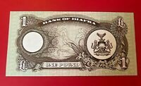 Bank of Biafra ND 1 Pound Banknote UNC ( SAME AS PICTURE )
